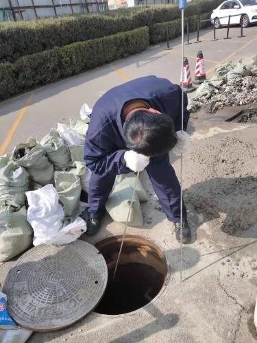 北京鑫海溢源漏水检测有限公司